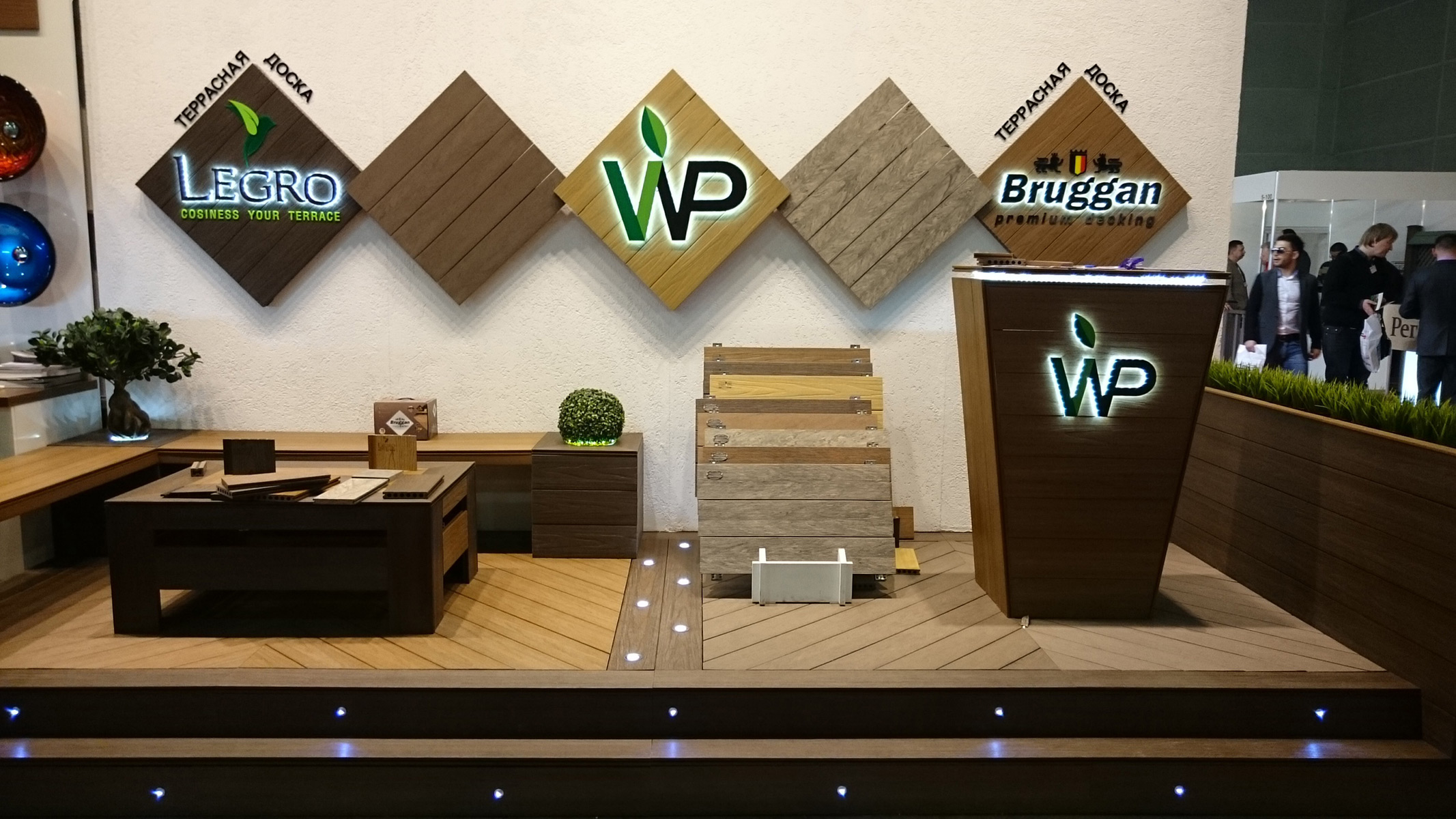 Woodplast_Batimat_Russia-1